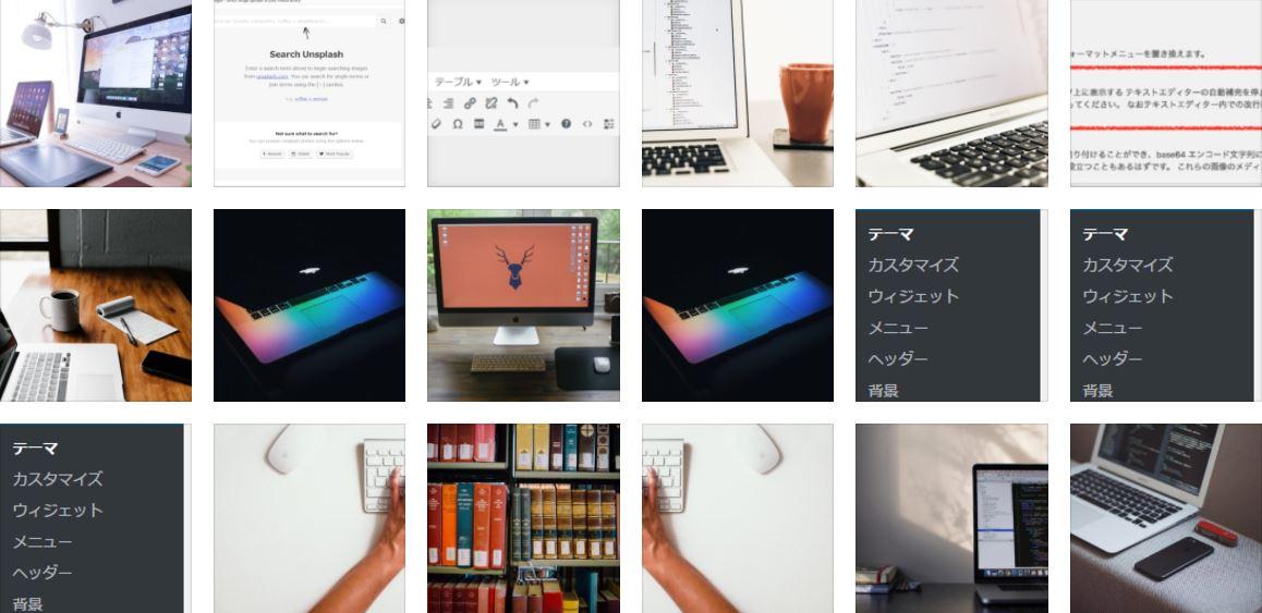 【Instant Images】WordPressで写真挿入を簡単に効率よくできるプラグイン!