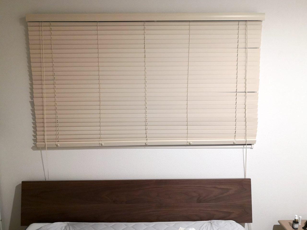 寝室 ブラインド